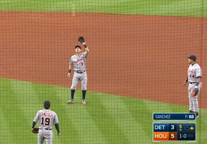 Should Ian Kinsler's drop fly ball be a legal play?